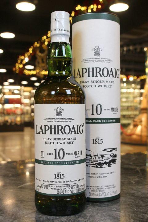 Laphroaig 10 Years Cask Strength Batch 11 拉佛格 10年原酒 第11版 (750ml 58.6%)