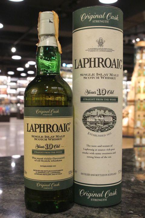 (現貨) Laphroaig 10 Years Original Cask Strength 拉佛格 10年 原酒 (700ml 57.3%)