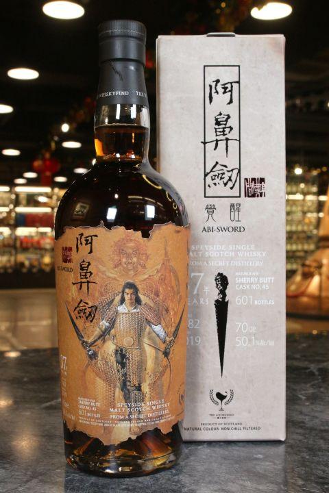 (現貨) The Whiskyfind – Secret Speyside 1982 37 Years 威士忌坊 鄭問 阿鼻劍 - 覺醒 (700ml 50.1%)