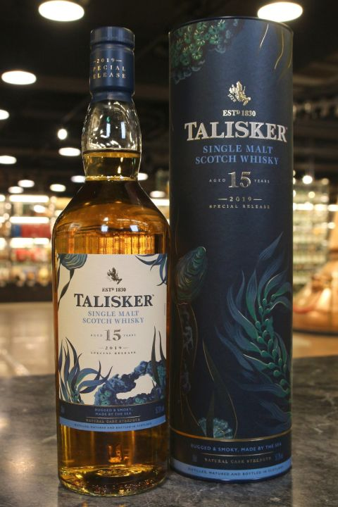 (現貨) Talisker 15 Years Cask Strength Special Release 2019 大力斯可 15年 原酒 (700ml 57.3%)