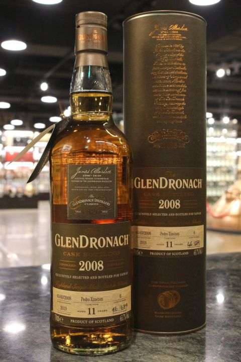 (現貨) Glendronach 2008 11 Years PX Sherry Cask 格蘭多納 2008 11年雪莉桶 (700ml 63.7%)