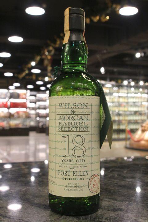 (現貨) Port Ellen 1977 18 Years Wilson & Morgan 威爾森&摩根 波特艾倫 1977 單桶原酒 (700ml 56.5%)