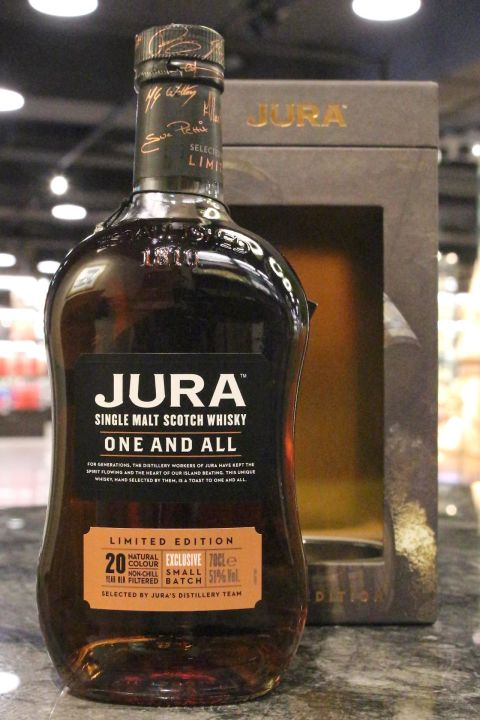 (現貨) Jura One and All 20 Years Single Malt Whisky 吉拉 20年 One and All 限量版 (700m 51%)