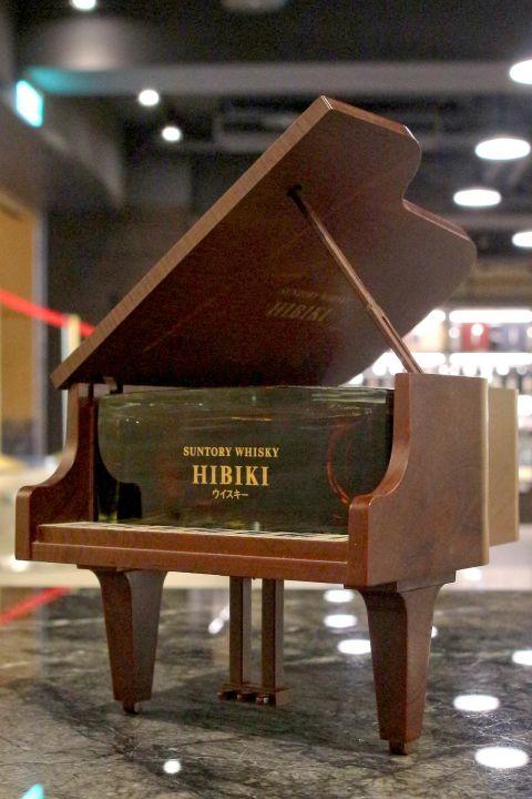 (現貨) Suntory Hibiki Blended Whisky Instrument - Piano 三得利 響 樂器系列 鋼琴 (600ml 43%)