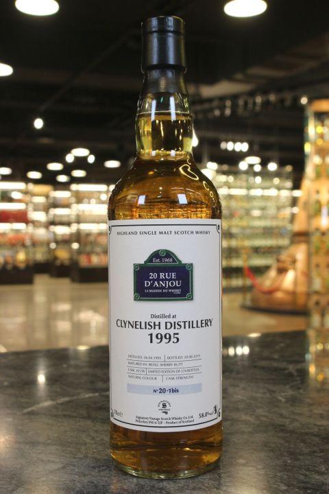 (現貨) Clynelish 1995 24 Years 20 Rue d'Anjou Signatory Vintage 聖弗力 克萊力士 LMDW限定版 (700ml 58%)