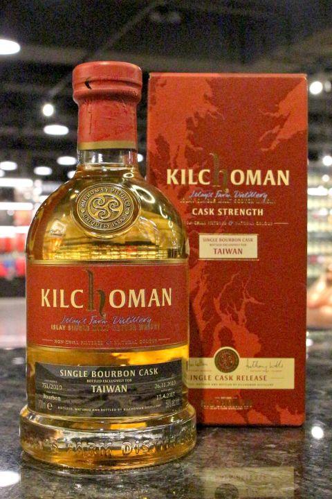 (現貨) Kichoman 2010 Bourbon Cask #751 齊侯門 波本單桶 台灣限定版 (700ml 59%)