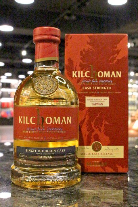 (現貨) Kichoman 2010 Bourbon Cask #752 齊侯門 波本單桶 台灣限定版 (700ml 58.8%)