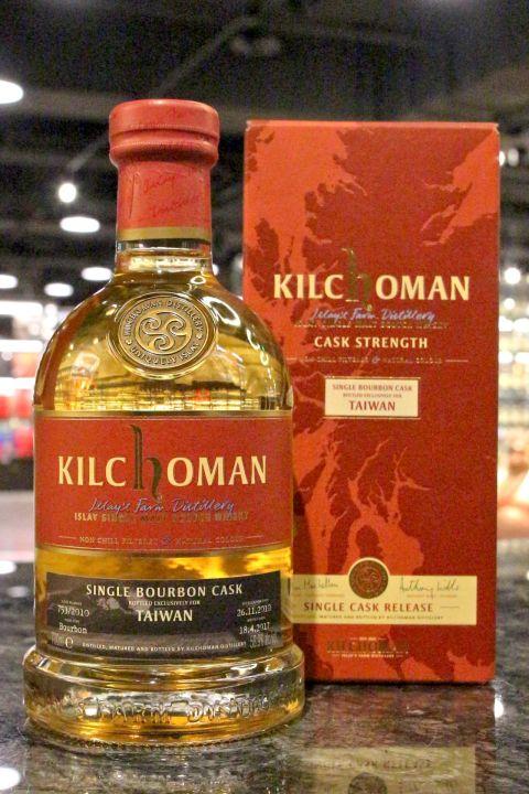 (現貨) Kichoman 2010 Bourbon Cask #753 齊侯門 波本單桶 台灣限定版 (700ml 58.9%)