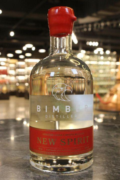 (現貨) Bimber New Spirit Batch 01 2018 賓堡 新酒 (700ml 63.5%)