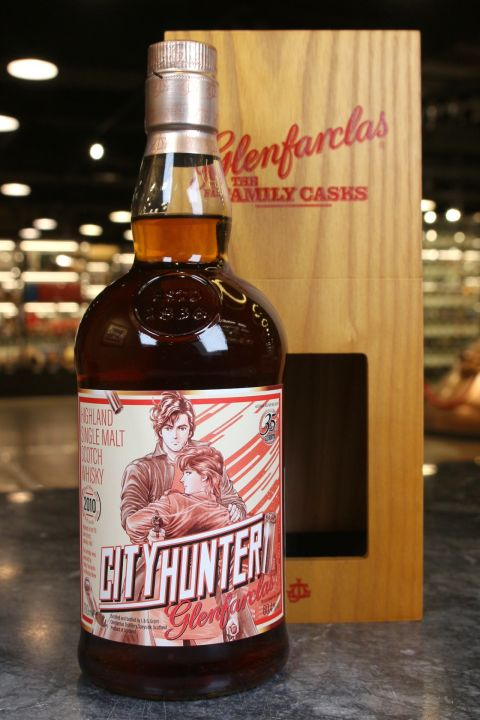 Glenfarclas 2010 35th Anniversary of 'City Hunter' 城市獵人35週年紀念版 (700ml 60.4%)