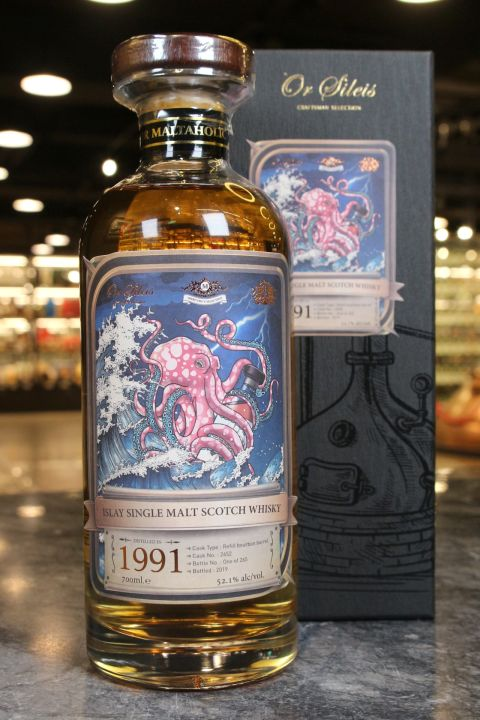 (現貨) Ór Sileis - Islay Single Malt Scotch Whisky 1991 Kraken 艾雷島29年單桶原酒 海怪克拉肯 (700ml 52.1%)