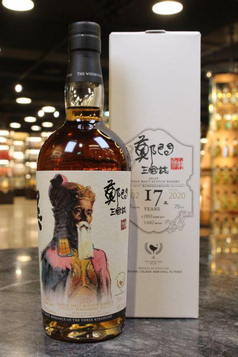 (現貨) The Whiskyfind - Bunnahabhain 2002 17 Years  威士忌坊 鄭問三國誌 黃蓋 (700ml 55,1%)