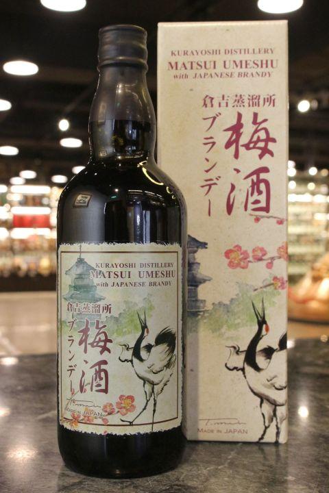 (現貨) Matsui Umeshu with Japanese Brandy 松井 倉吉蒸餾所 白蘭地梅酒 (700ml 15%)