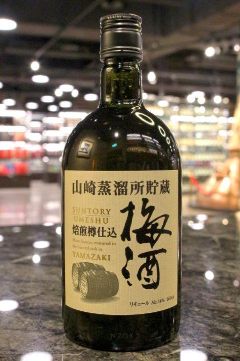(現貨) Suntory Yamazaki Umeshu Yamazaki 三得利 山崎焙煎樽梅酒 (660ml 14%)