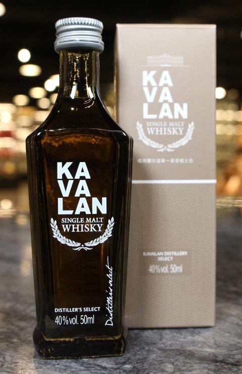 (現貨) KAVALAN Distiller's Select Miniature 噶瑪蘭 珍選 單一麥芽威士忌 小樣酒 (50ml 40%)