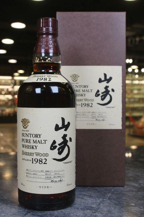 (現貨) Yamazaki Pure Malt Whisky Sherry Wood 1982 山崎雪莉桶 1982 (700ml 45%)