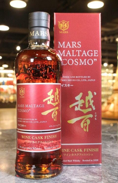 (現貨) Mars Maltage COSMO Wine Cask Finish Blended Malt Whisky 越百 紅酒桶 2020限定版 (700ml 43%)