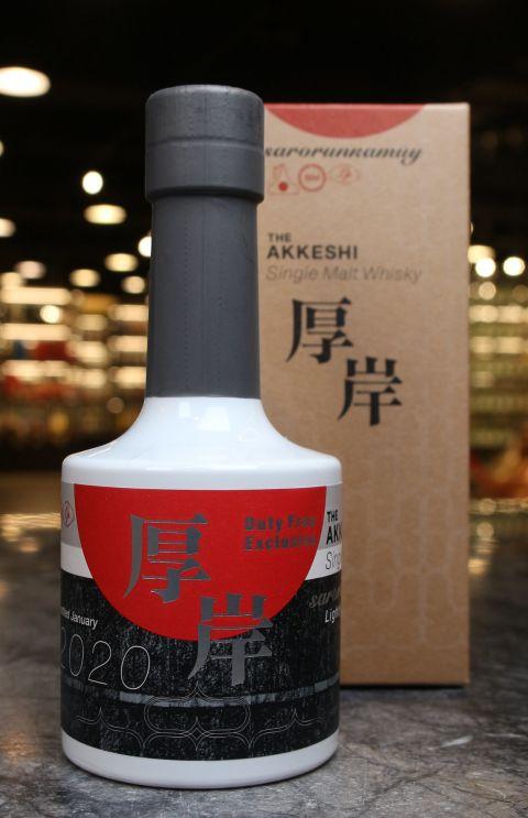 (現貨) AKKESHI Sarorunramuy Single Malt Whisky 2020 厚岸 丹頂鶴 單一麥芽威士忌 (200ml 55%)