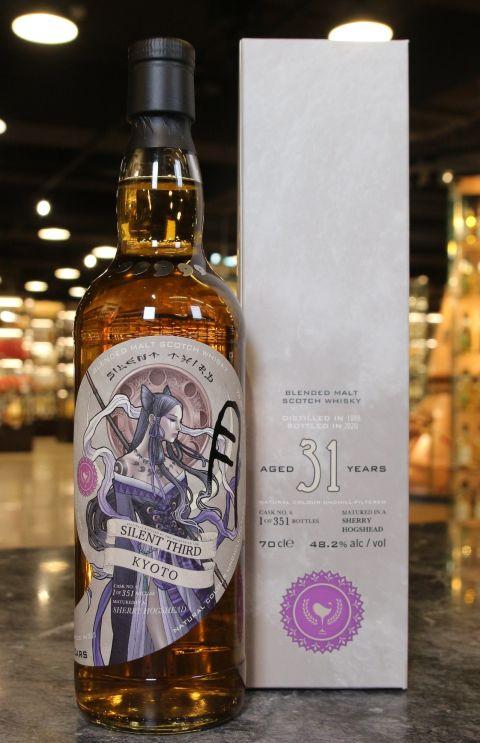 (現貨) The Whiskyfind Blended Malt 31 Years Element of Moon 威士忌坊 元素系列 - 月 (700ml 48.2%)