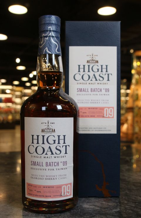 High Coast Small Batch No 09 Exclusive For Taiwan 瑞典高岸 雪莉桶 台灣限定 (500ml 56%)