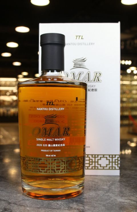 TTL Omar Single Malt Whisky Commemorative Edition 2020 圓山國宴紀念版 (700ml 46%)