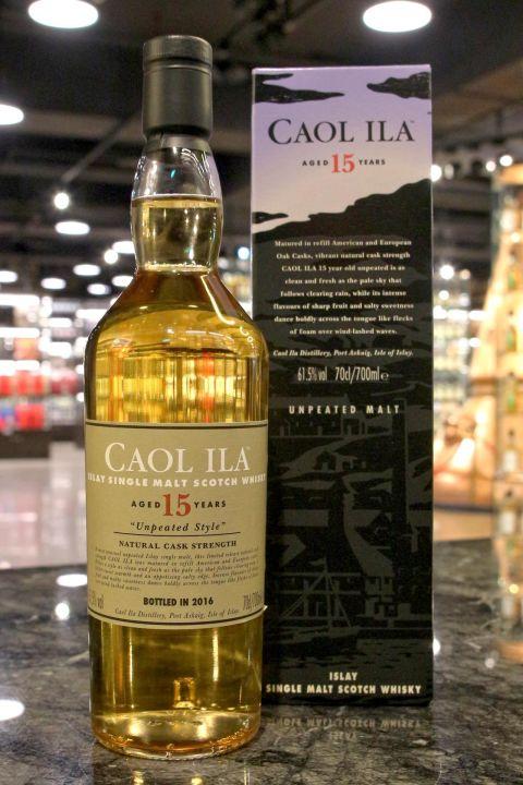 (現貨) Caol Ila 15 years Unpeated Style Cask Strength 卡爾里拉 15年 非泥煤 原酒 (750ml 55.9%)