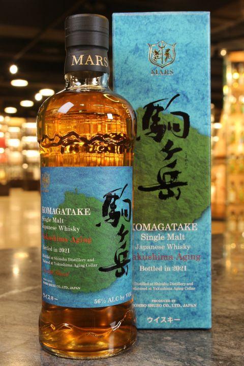 (現貨) Komagatake Yakushima Aging Bottled in 2021 駒之岳 屋久島熟成 2021限定版 (700ml 56%)