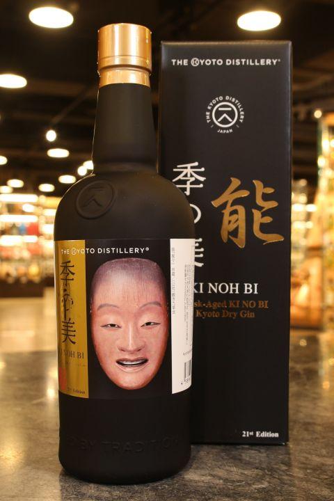 (現貨) KI NOH BI Cask-Aged Kyoto Dry Gin 21th Edition 季能美 京都琴酒 第21版 (700ml 48%)