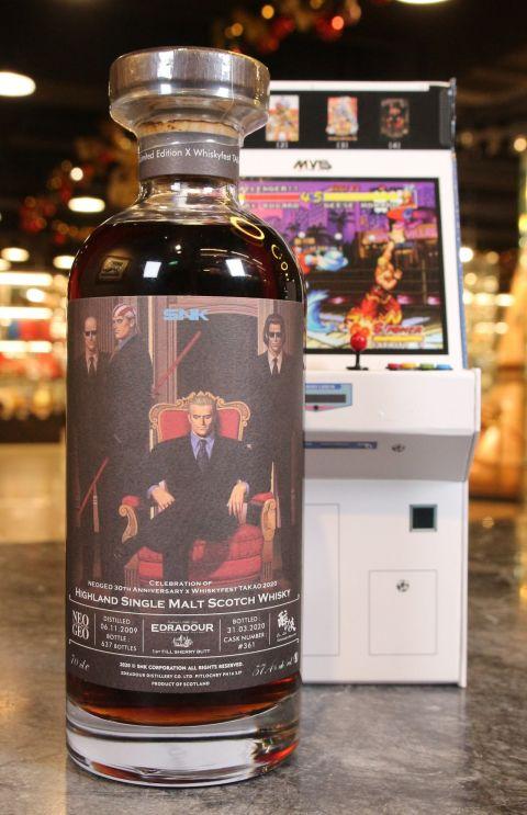 (現貨) The Drunken Master – Edradour 2009 10 Years Sherry Butt 醉俠 餓狼傳說系列 第一版 (700ml 57.4%)