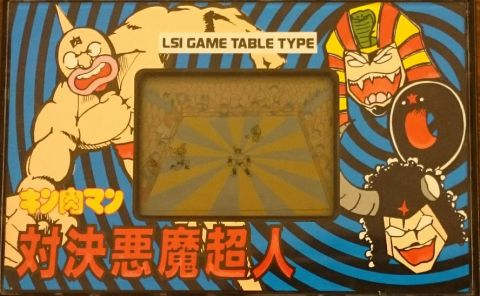 (已售出) Bandi 1983年發售之經典仿桌型機種~ キン肉マン対決悪魔超人