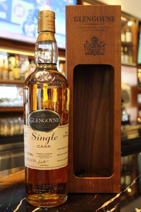 Glengoyne Vintage 1972 Single Cask 格蘭哥尼 33年 單桶原酒 (55% 30ml)