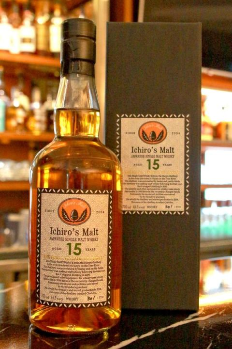 Ichiro's Malt 15yr The Final Vintage of Hanyu 羽生 15年 (46.5% 30ml)