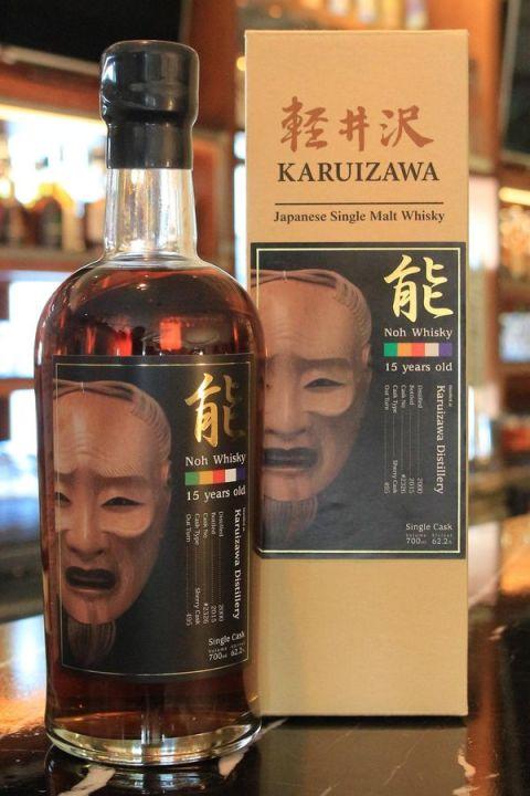 Karuizawa Noh 15yr Sherry Single Cask 軽井沢 能15年 雪莉單桶 (62.2% 30ml)