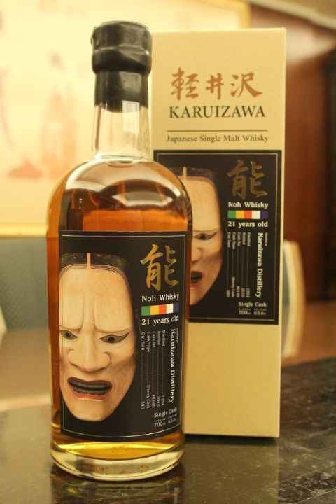 Karuizawa Noh 21yr Sherry Single Cask 軽井沢 能21年 雪莉單桶 (63.6% 30ml)