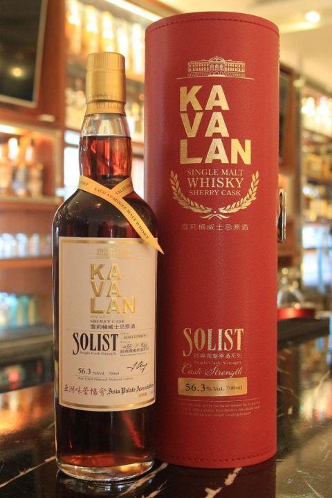 Kavalan Solist Sherry Cask 噶瑪蘭 經典獨奏 雪莉桶原酒 (57.8% 30ml)