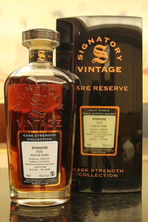 Signatory - Bowmore 1970 40yr Oloroso Sherry 聖弗力-波摩 40年 雪莉桶 原酒 (43.2% 30ml)