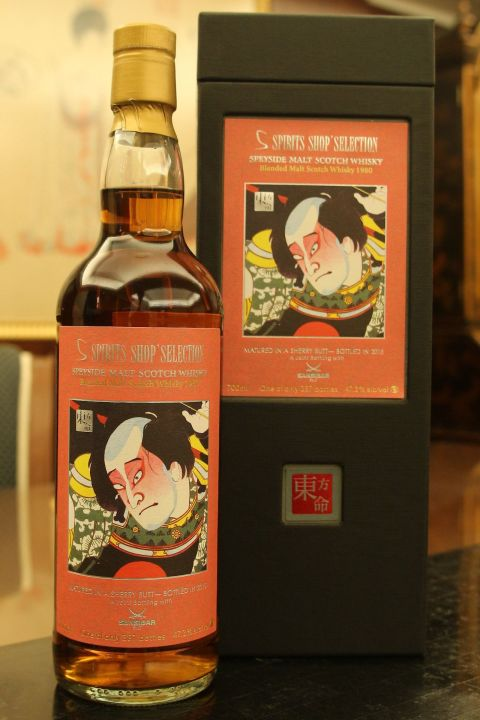 Spirits Shop' Selection Blende Malt 1980 東方命 第六版 調和雪莉桶 (47.3% 30ml)