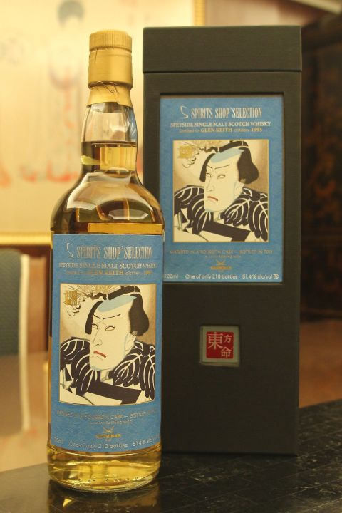 Spirits Shop' Selection Glen Keith 1995 東方命 第六版 格蘭凱茲 1995 (51.4% 30ml)