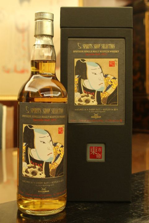Spirits Shop' Selection Speyside Malt 1975 東方命 第六版 詩貝賽雪莉桶 1976 (51.3% 30ml)