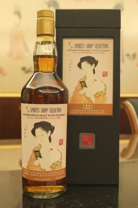 Spirits Shop' Selection Auchroisk 1994 東方命 第七版 奧斯魯斯克 1994 (55.2% 30ml)
