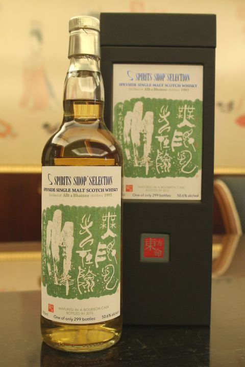 Spirits Shop' Selection  Allt a Bhainne 1993 東方命 第八版 歐特凡因 1993 (50.6% 30ml)