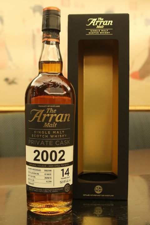 Arran 14yr 2002~2016 Single Sherry Hogshead #546 愛倫 14年 雪莉單桶 (52.9% 30ml)
