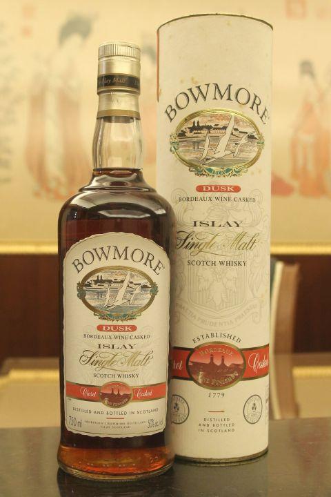 Bowmore Dusk Bordeaux Red Wine Casked 波摩 Dusk 波爾多紅酒桶 (50% 30ml)