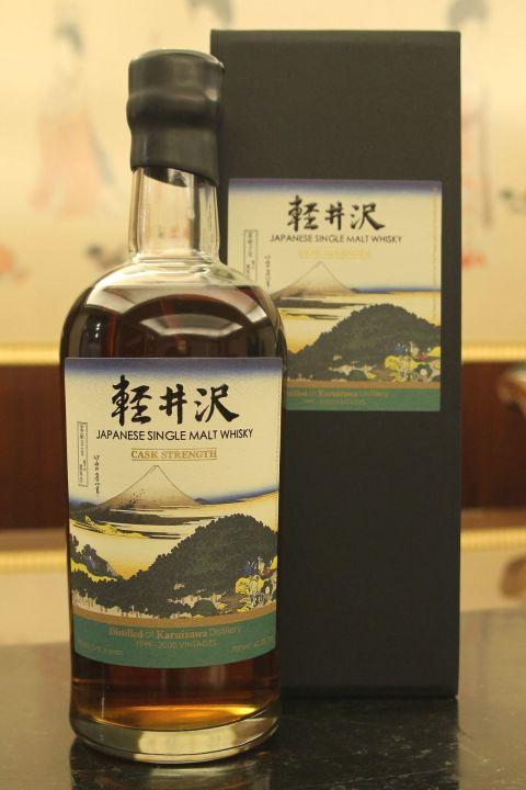 Karuizawa Vintage 1999-2000 輕井沢 富嶽36景 第11景 青山園座松 (60.5% 30ml)