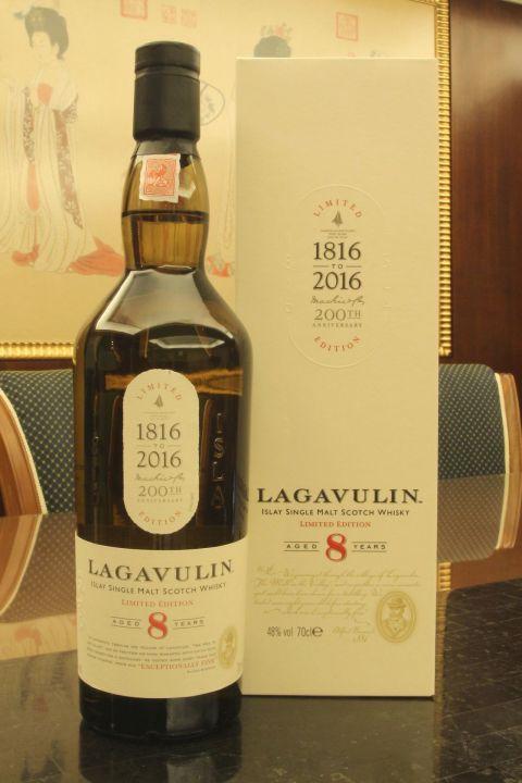 Lagavulin 8yr 200th Anniversary Limited Edition 拉加維林 8年 建廠200週年限定版 (48% 30ml)