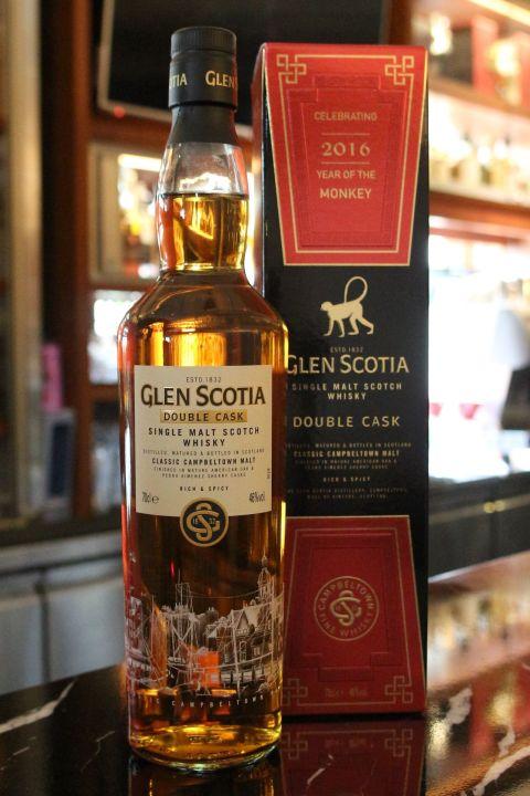 Glen Scotia Double Cask 格蘭帝 雙桶 (46% 30ml)