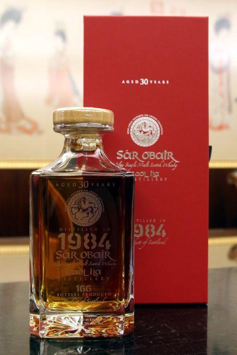 Kingsbury's Sar Obair - Caol Ila 30yr 1984 Islay 金斯伯里-卡爾里拉 30年 1984 (48.7% 30ml)