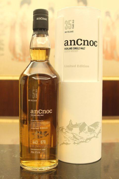 AnCnoc 35yr 2nd Release Limited Edition 安努克 35年 2版 限量版 (41% 30ml)