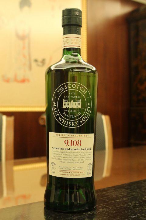 SMWS 9.108 Glen Grant 23yr EX Bourbon 格蘭冠 23年 波本桶原酒 (50.4% 30ml)