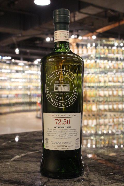 SMWS 72.50 Miltonduff 31yr EX Bourbon 米爾頓道夫 31年 波本桶原酒 (54.4% 30ml)